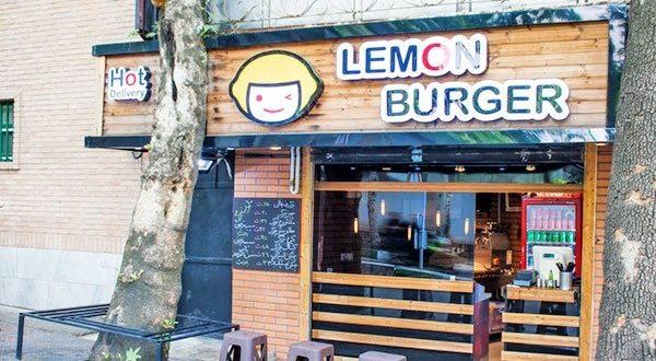 رستوران لمون برگر
