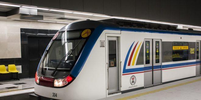 قطار جدید