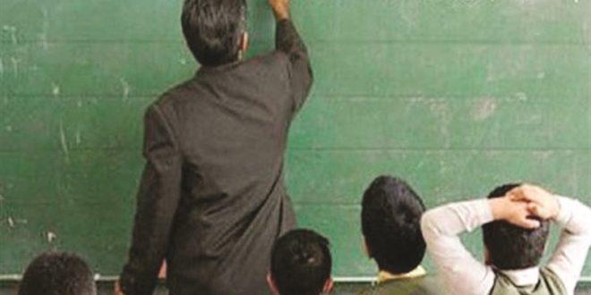 آموزشوپرورش
