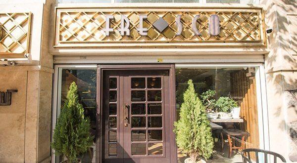 رستوران فرسکو نیاوران