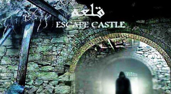 Escape Castle