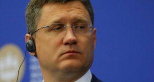 وزیر انرژی روسیه