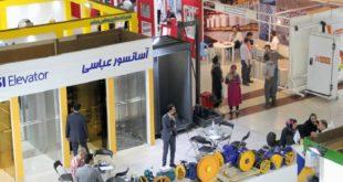 نمایشگاه «فرصتهای ساخت داخل و رونق تولید»