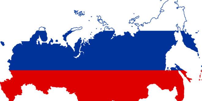 انفجار یک خط لوله گاز در روسیه