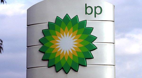 سوددهی فراتر از انتظار غول نفتی انگلیس