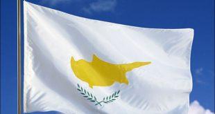 پرچم جزیره قبرس