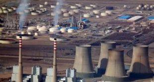 افتتاح نیروگاه هریس