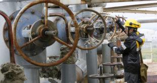 شکایت گازی اوکراین از روسیه