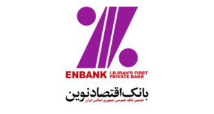 eghtesad novin bank