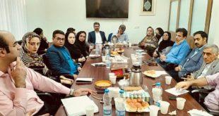 Iranian Hope Foundation