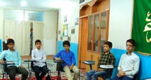 مدارس قرآنی
