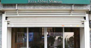 مراسم بازنمایی آثار بازگشته از موزه بزرگ خراسان در موزه رضا عباسی