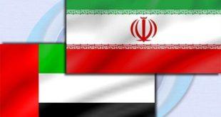 Iran and the UAE