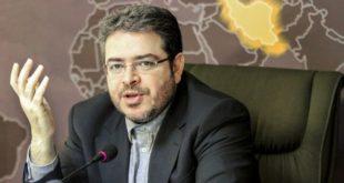 Mohammad Reza Abdul Rahimi