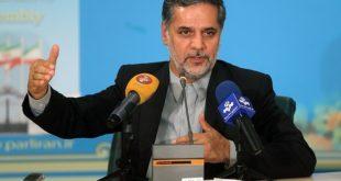 Seyed Hossein Naghavi Hosseini