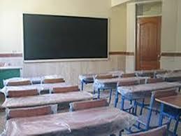 تجهیزات آموزشی برای مدارس محروم