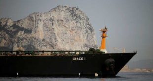 Iranian Ship Seized