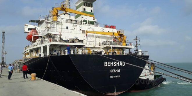 صادرات چهارمین محموله سيمان قشم