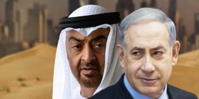 Secret meeting of the UAE and Israel