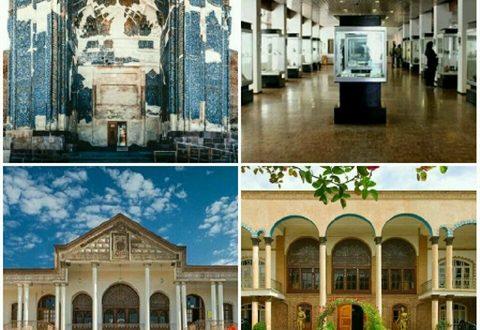 افزایش ساعات کاری موزهها و اماکن تاریخی تبریز تا پایان شهریورماه