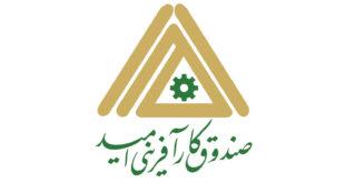 Alireza Akhundzadeh