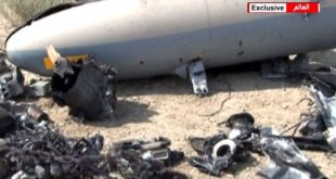 Israeli UAVs shot down