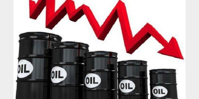 قیمت پایین نفت