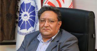 Mohsen Etesham