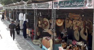 برپایی نمایشگاه منطقهای صنایعدستی در هفته فرهنگی قزوین
