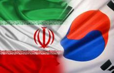 Technology-centric meeting of SMEs in Iran and South Korea