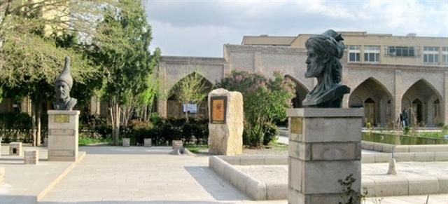 مجموعه تاریخی باغ کمال