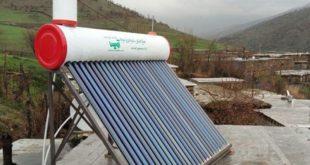 توزیع رایگان ۹۰ دستگاه آبگرمکن خورشیدی در کردستان