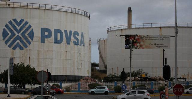 رشد ذخایر ارزی ونزوئلا با وجود تحریم نفتی آمریکا