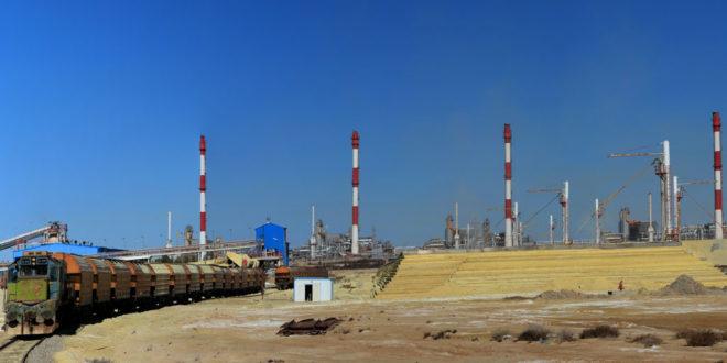 پالایشگاه گاز شهید هاشمینژاد