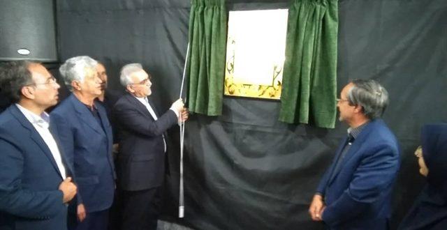 رونمایی از لوح ثبتی «خیمهپوشان» در مشهد