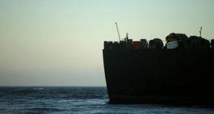 Adrian Sea tanker
