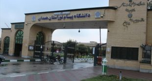 Payame Noor University of Hamadan