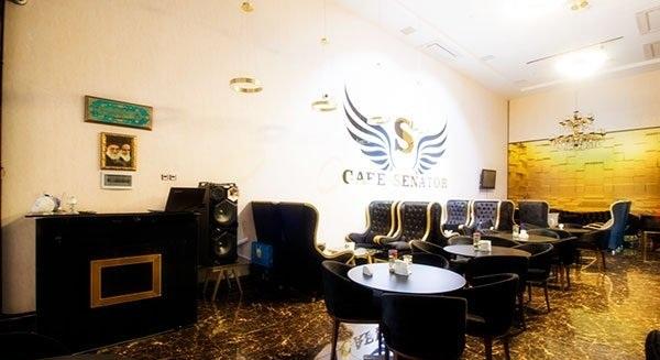 کافه رستوران سناتور