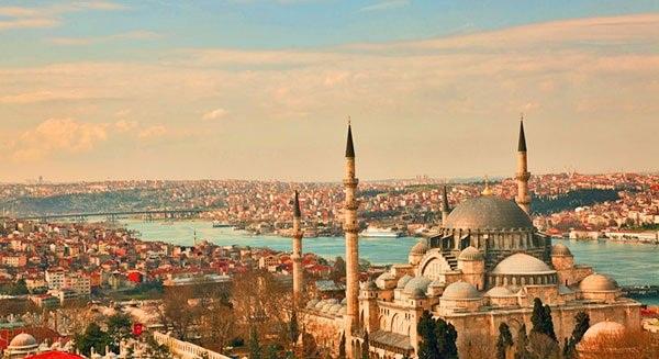 سمینار آشنایی با کشور ترکیه