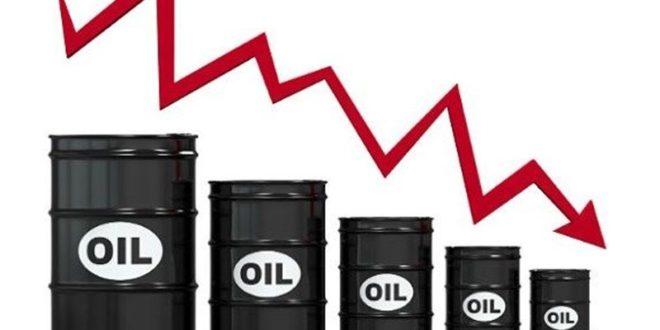 افت قیمت نفت
