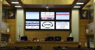 Iran Commodity Exchange