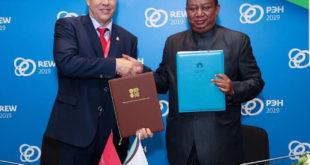 اوپک و جیییسیاف یادداشت تفاهم همکاری امضا کردند