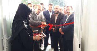 افتتاح بیمارستان دامپزشکی