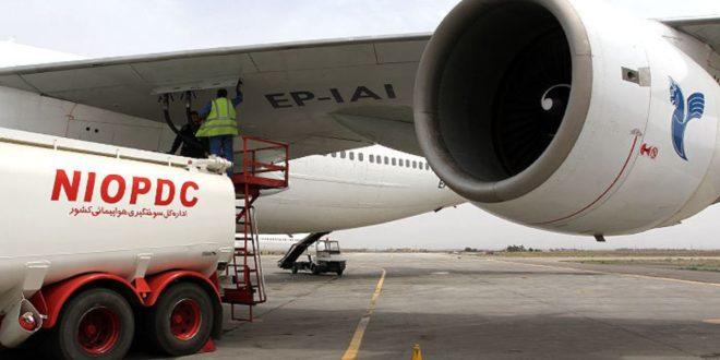 Aircraft refueling
