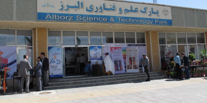 Alborz Science and Technology Park