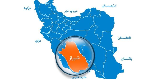 مرکز فارس،