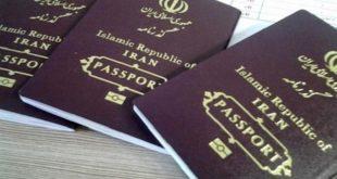Iran and Iraq visas