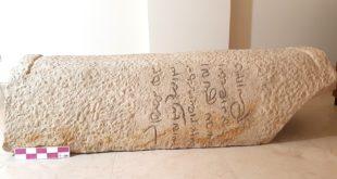 ثبت ملی 25 اثر منقول فرهنگی تاریخی
