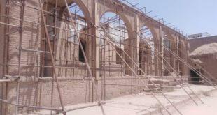 Sadrzadeh Mansion