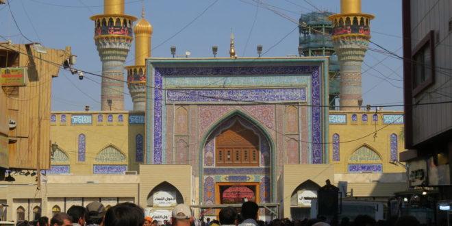 چشمنوازی معماری ایرانی-اسلامی در کاظمین